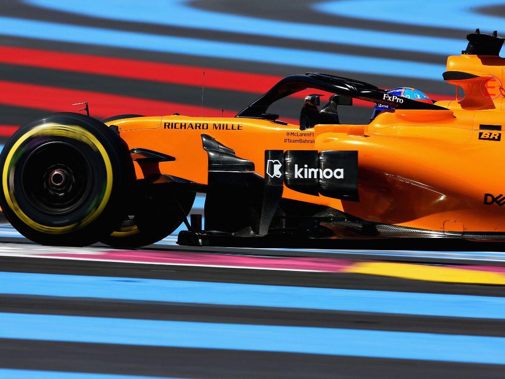 Fernando Alonso: McLaren still pushing hard