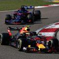 Toro Rosso: Red Bull 'B' team