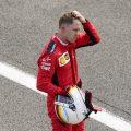 Sebastian Vettel not happy 2020