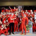 Ferrari trophy