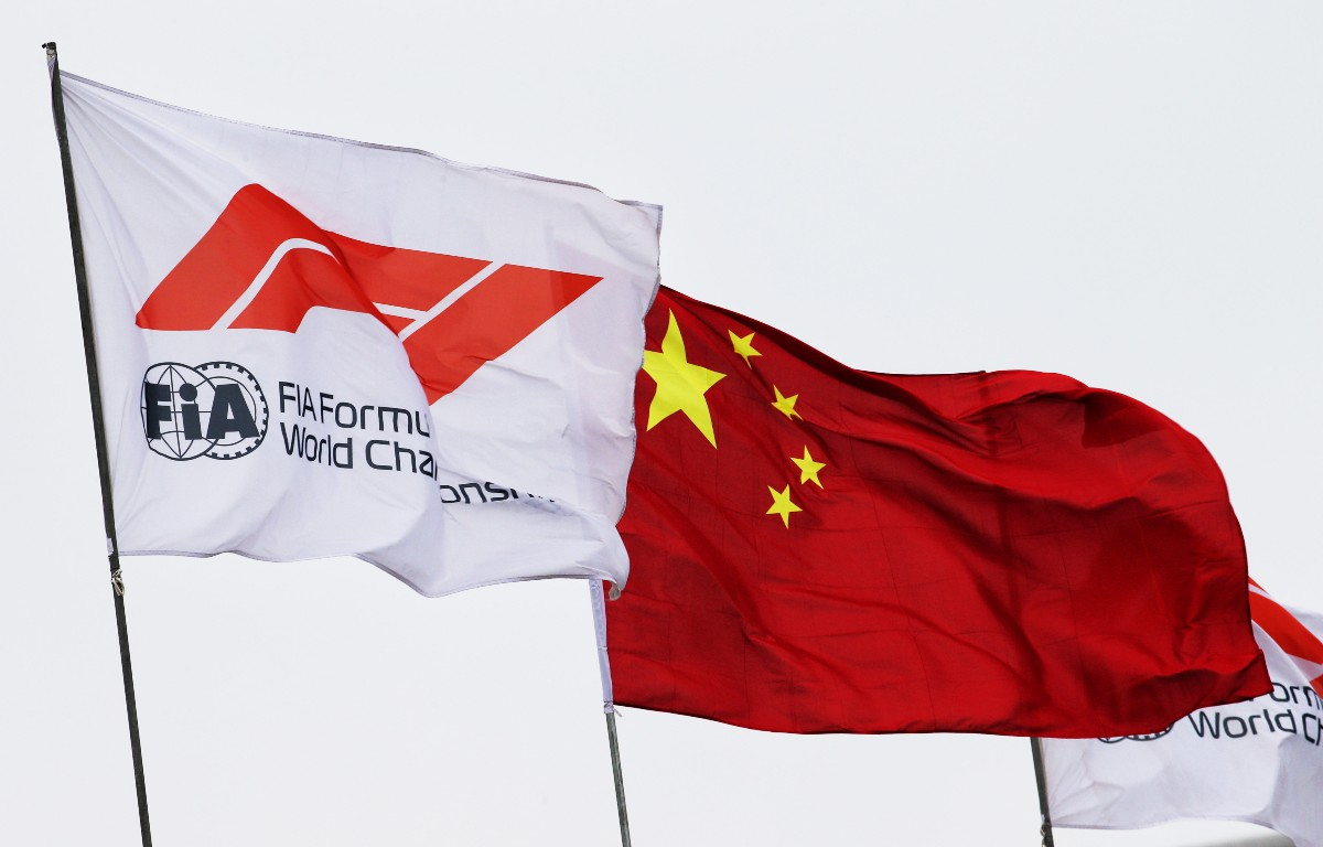 Chinese Grand Prix flag