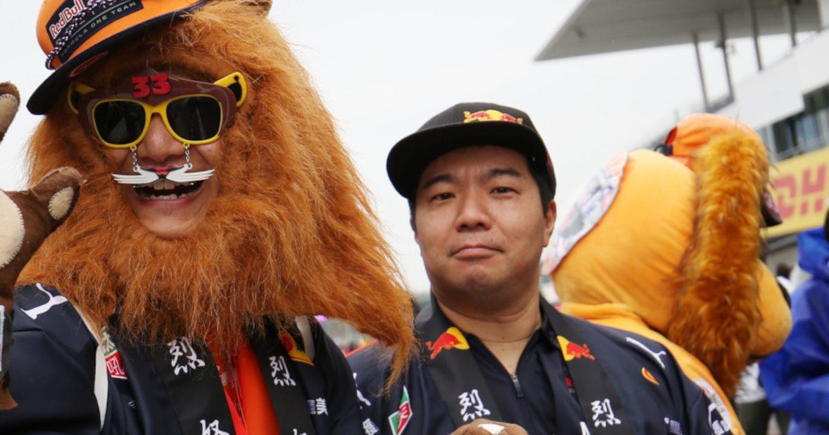 Red Bull Japanese GP fans. Japan October 2018